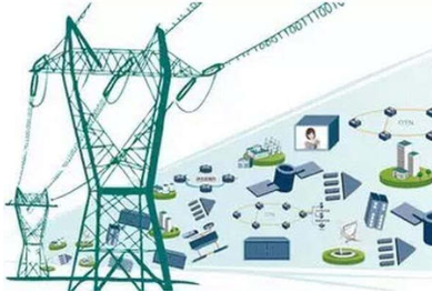 山西電力打造能源互聯網數字化服務支撐體係