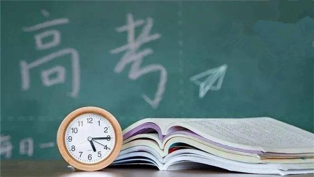 2020年山西省近32.6萬人參加高考