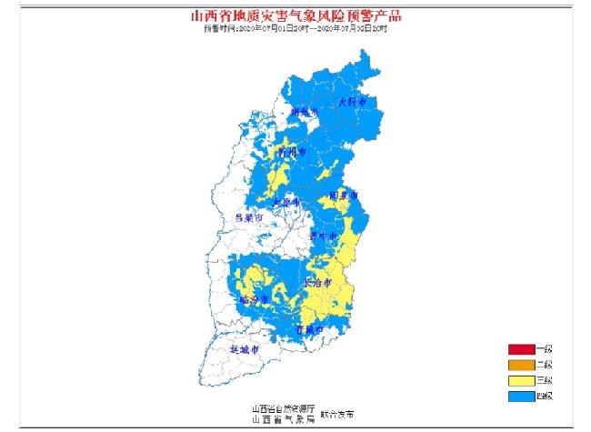 山西發布地質災害氣象風險預警 部分區域等級為三級黃色