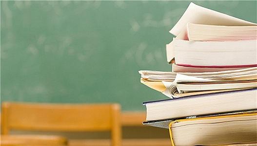 山西省公布首批校外線上培訓機構白名單