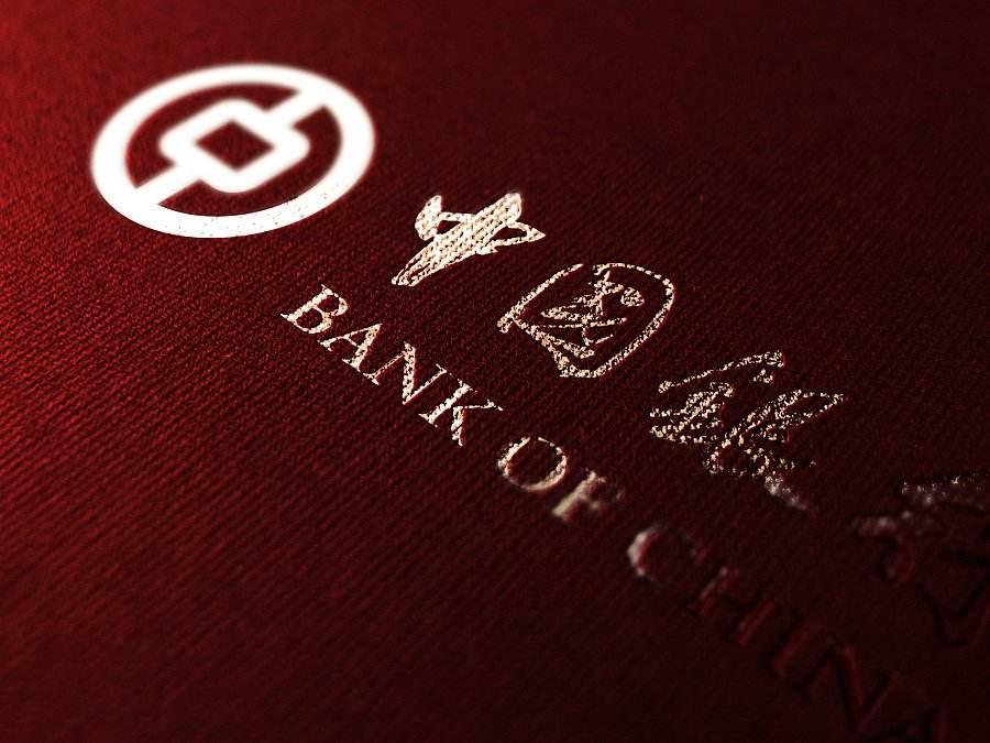 中國銀行山西省分行開展多元化融資 助力實體經濟發展