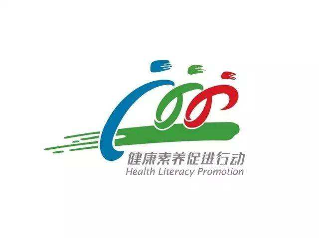 """太原市徵集""""醫者人間""""健康科普視頻"""