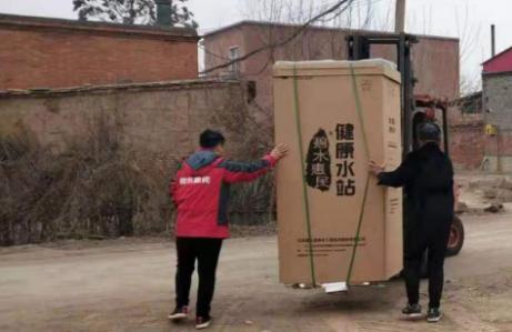 太原清徐創新模式提升農村飲水安全
