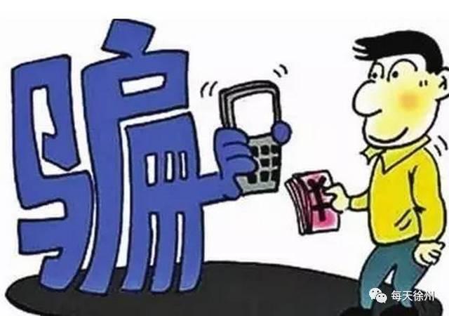 山西省消協警示:謹防這些暑期培訓班陷阱