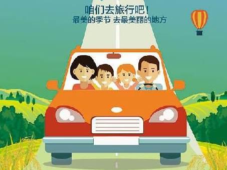 """山西省文化和旅遊廳提醒:暑期旅遊繃緊""""安全弦"""""""
