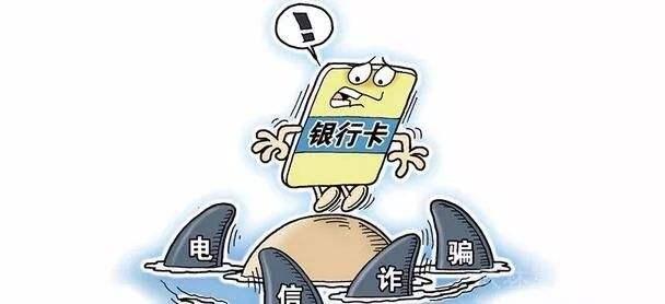 陽泉警方打掉一電信詐騙團夥 涉案金額達4億元
