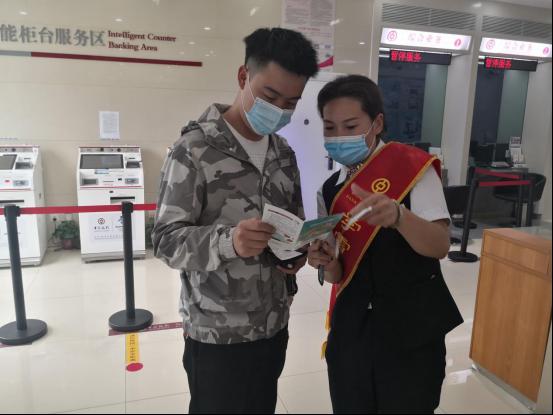 中國銀行太原並州支行開展防范非法集資宣傳活動