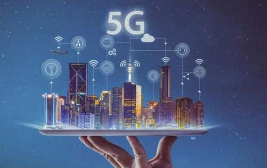 山西5G網絡進入縣域建設新階段
