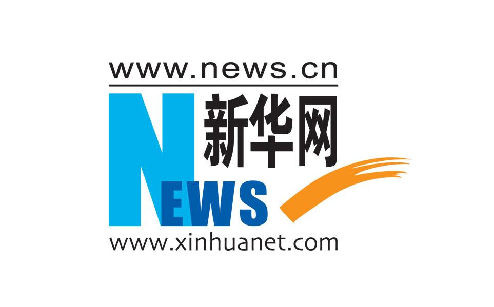 樓陽生與北京大學黨委書記邱水平舉行工作會談