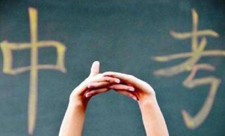 7月25日起 太原考生可填報高中志願