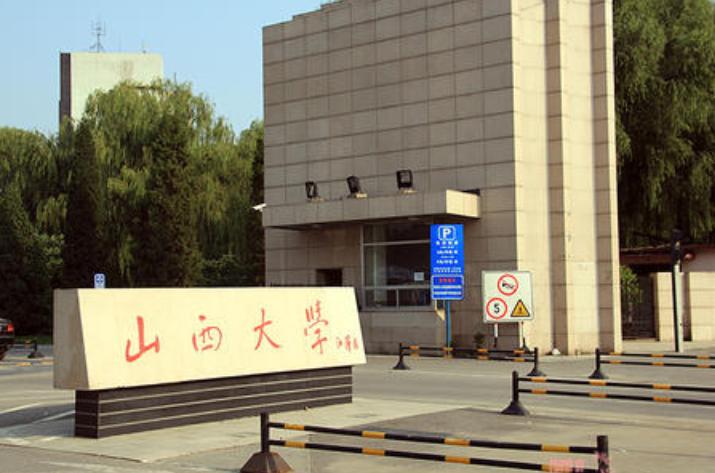 山西引進北京大學副校長王仰麟擔任山西大學黨委書記