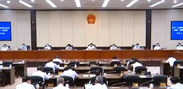山西省十三屆人大常委會第十九次會議召開