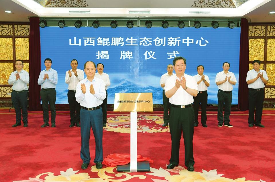 樓陽生與華為公司輪值董事長徐直軍舉行工作會談