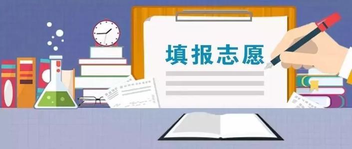 山西高校招生網報志願(第二段)7月30日開始