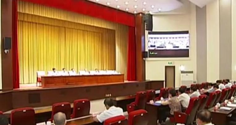 山西省政府召開廉政工作電視電話會議