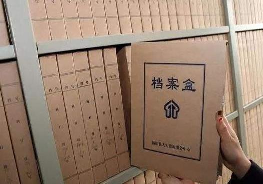 """山西高校畢業生檔案接收開通""""綠色通道"""""""