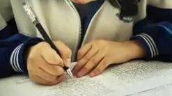 2020年秋季學期,太原高一年級將啟用新教材