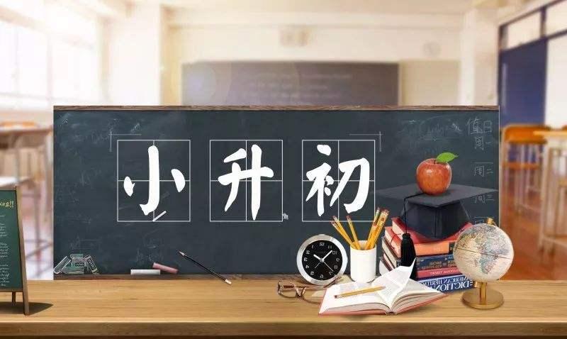 """太原26所民辦初中電腦派位""""搖""""出7319名學生"""