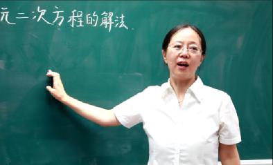 山西省人大代表岳夢華:用一輩子的時間準備一節課