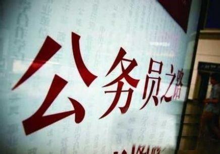 山西省公務員錄用筆試8月22日、23日舉行