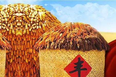 中國農民豐收節七項活動將亮相山西運城主場