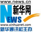 山西省城市工作會議在晉城召開