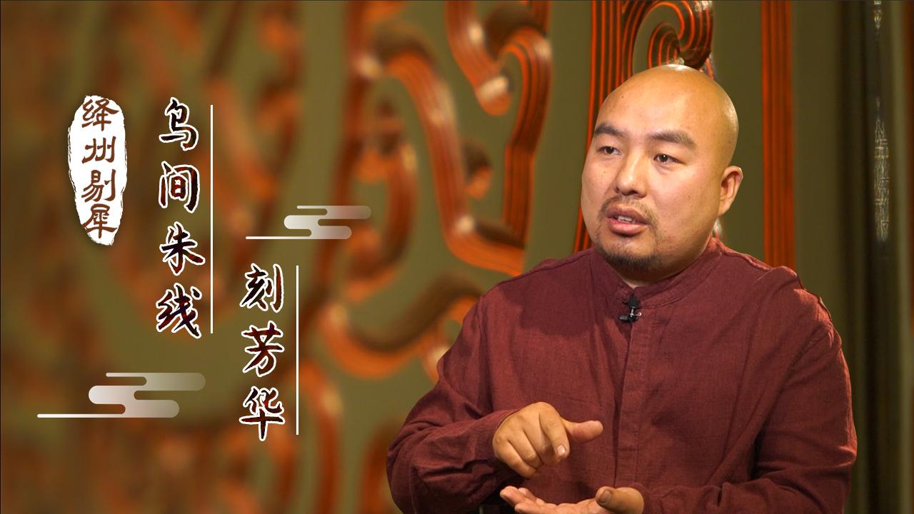 【河東風韻】絳州剔犀:烏間朱線刻芳華