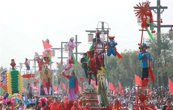 第31屆關公文化旅遊節9月22日開幕