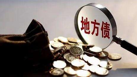 山西省提前下達的新增534億元地方債全部發行