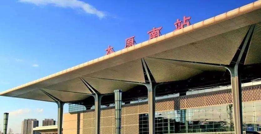 國慶、中秋黃金周 太原鐵路預計發送旅客230萬人次