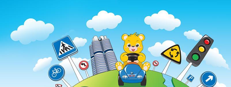 國慶中秋假期前4天 山西省道路安全暢通