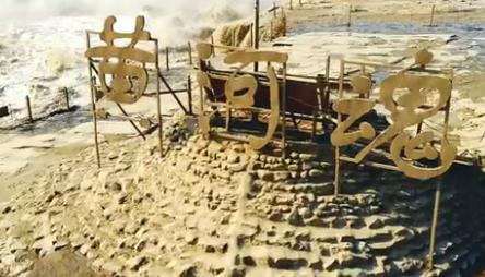如何打造黃河旅遊板塊?臨汾吉縣這樣做!