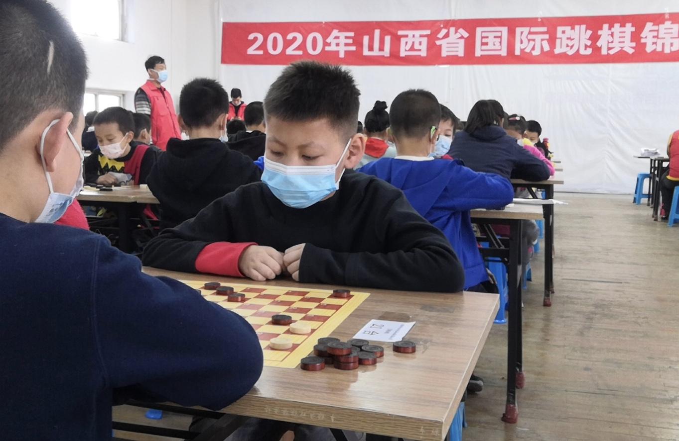 山西省國際跳棋錦標賽鳴金