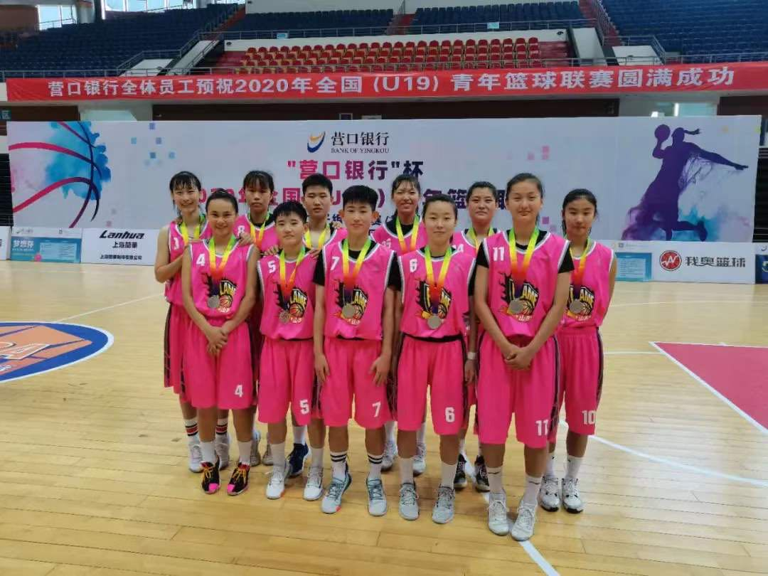 全國(U19)青年籃球聯賽女子組比賽落幕