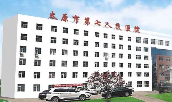 太原市新增4所核酸檢測機構
