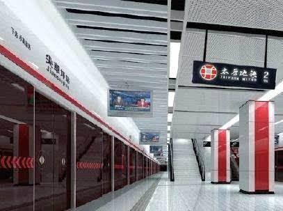 太原城市軌道交通二期將布局4條線路