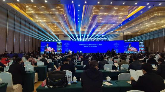 第八屆亞洲粉煤灰大會在朔州開幕