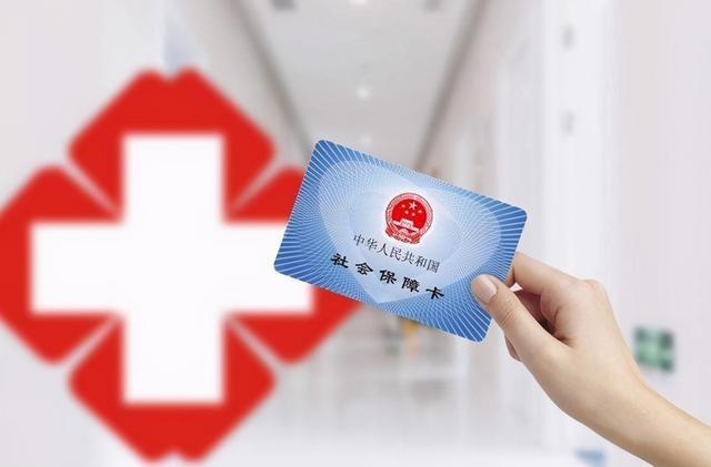 """山西:激活醫保電子憑證就醫購藥""""碼""""上搞定"""