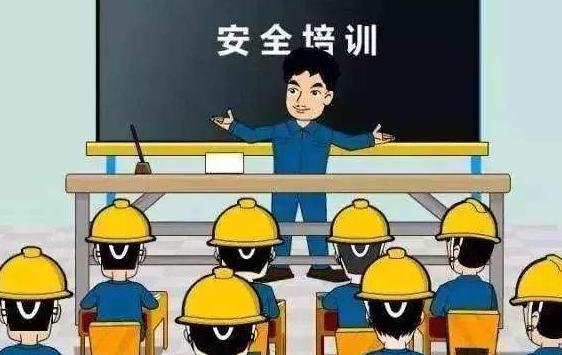 """華潤煤業原相煤礦:教授礦工""""順口溜""""易學會用保安全"""
