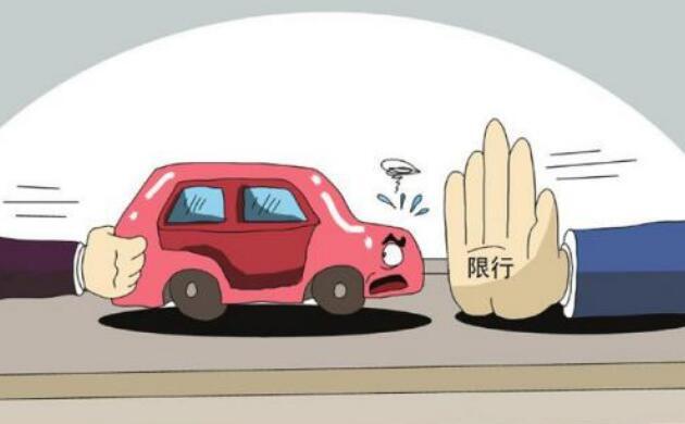 長治市區11月14日起單雙號限行 市內公交車免費乘坐
