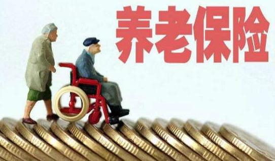 山西明確補充養老保險個人繳費標準 最低200元
