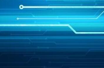 山西為集成電路産業和軟件産業發展提速