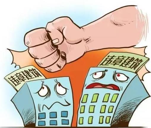 太原七房企涉及違法建設被罰款