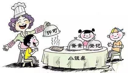 """太原兩家無證經營""""小飯桌""""被停業"""