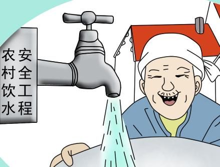山西省全力保障農村飲水安全助力脫貧攻堅