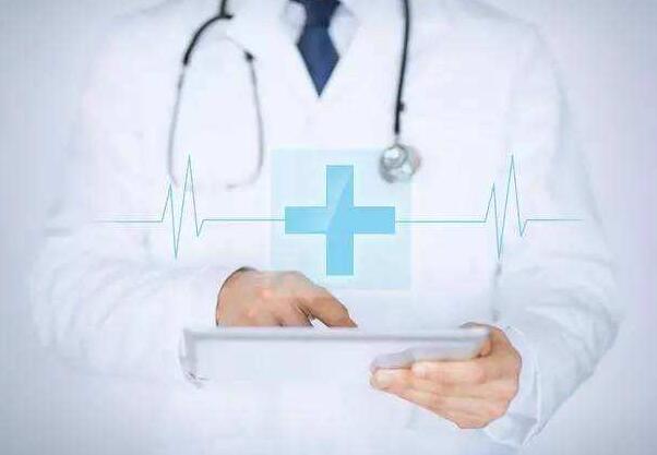 山西省清理整治醫療機構、醫師、護士執業注冊信息