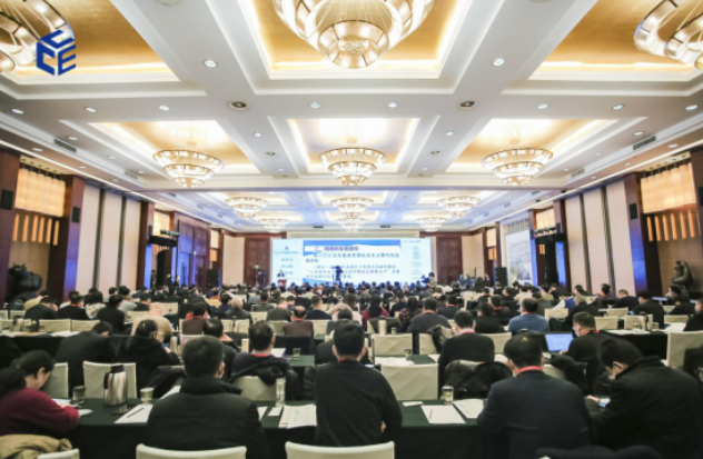 共話新機遇!杭蕭鋼構參加第十八屆中國建築企業高峰論壇