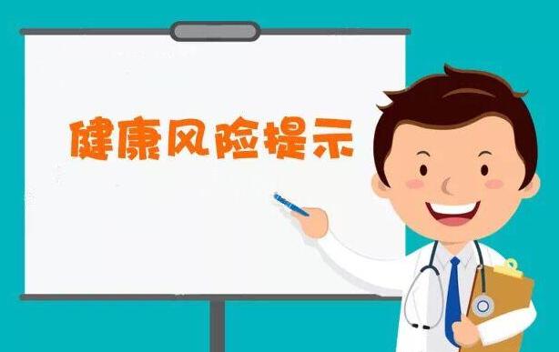 山西省疫情防控辦發布元旦、春節期間健康提示