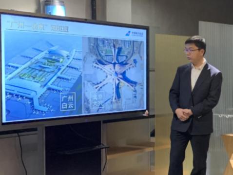 2021年,太原至廣州有望形成空中快線