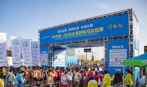 """全球馬拉松賽最新排名 """"太馬""""位列第24位"""